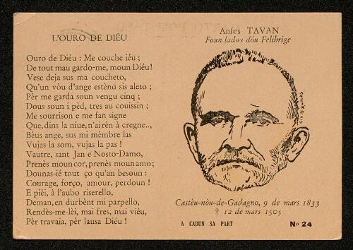 Lettre de Charles Galtier à Louisa Paulin, le 16 décembre 1943